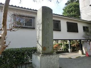 本覚寺正宗の碑
