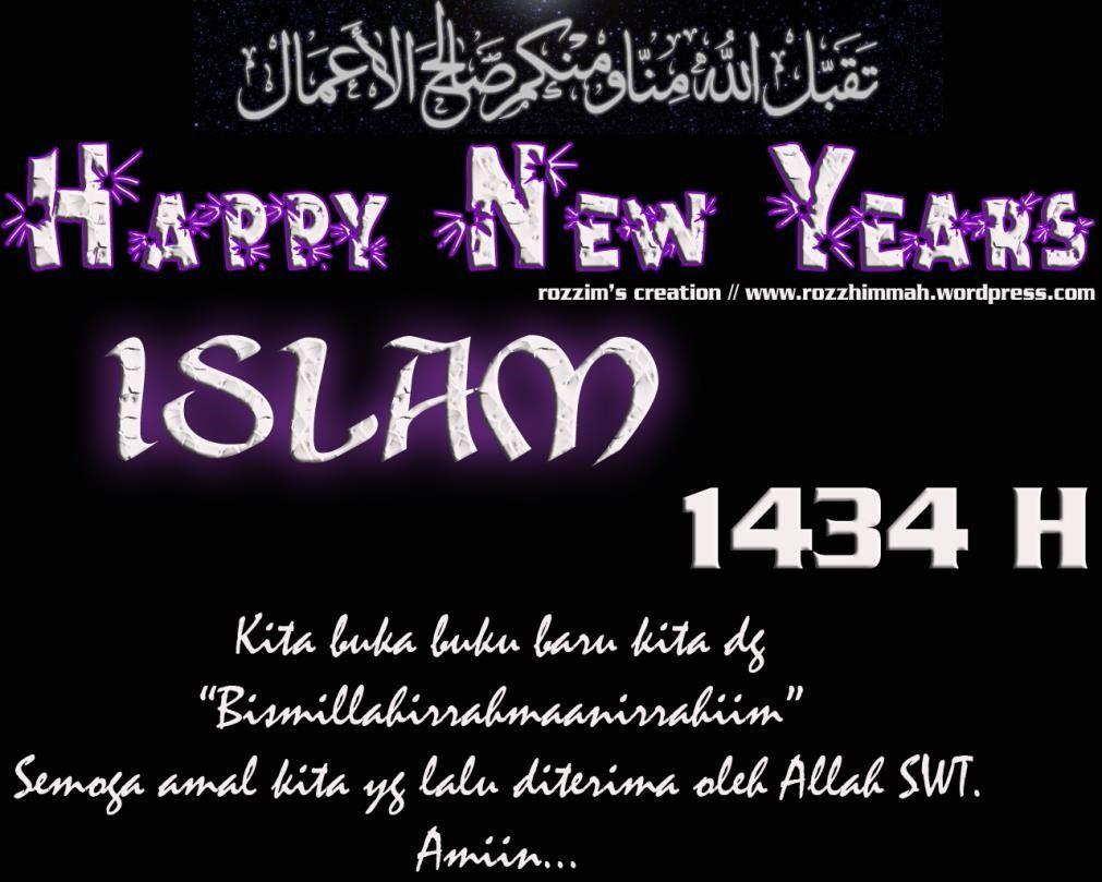 makna tahun baru islam 1 muharram