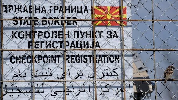 """Γ. Κατρούγκαλος: Υποχρεωτική από Δευτέρα η χρήση του ονόματος """"Βόρεια Μακεδονία"""""""