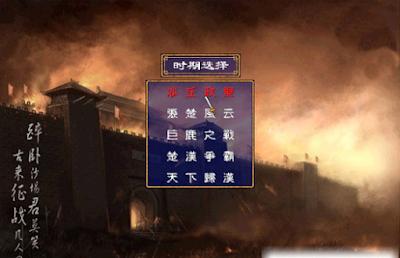 秦漢英雄傳V2.1正式版,秦國漢朝時期名將改編三國群英傳2MOD!