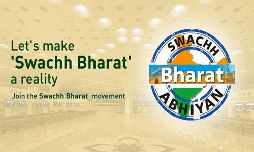 Kerala PSC - Swachh Bharat Abhiyan