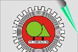 Lowongan Kerja PT Inhutani II (persero) Desember Terbaru 2014