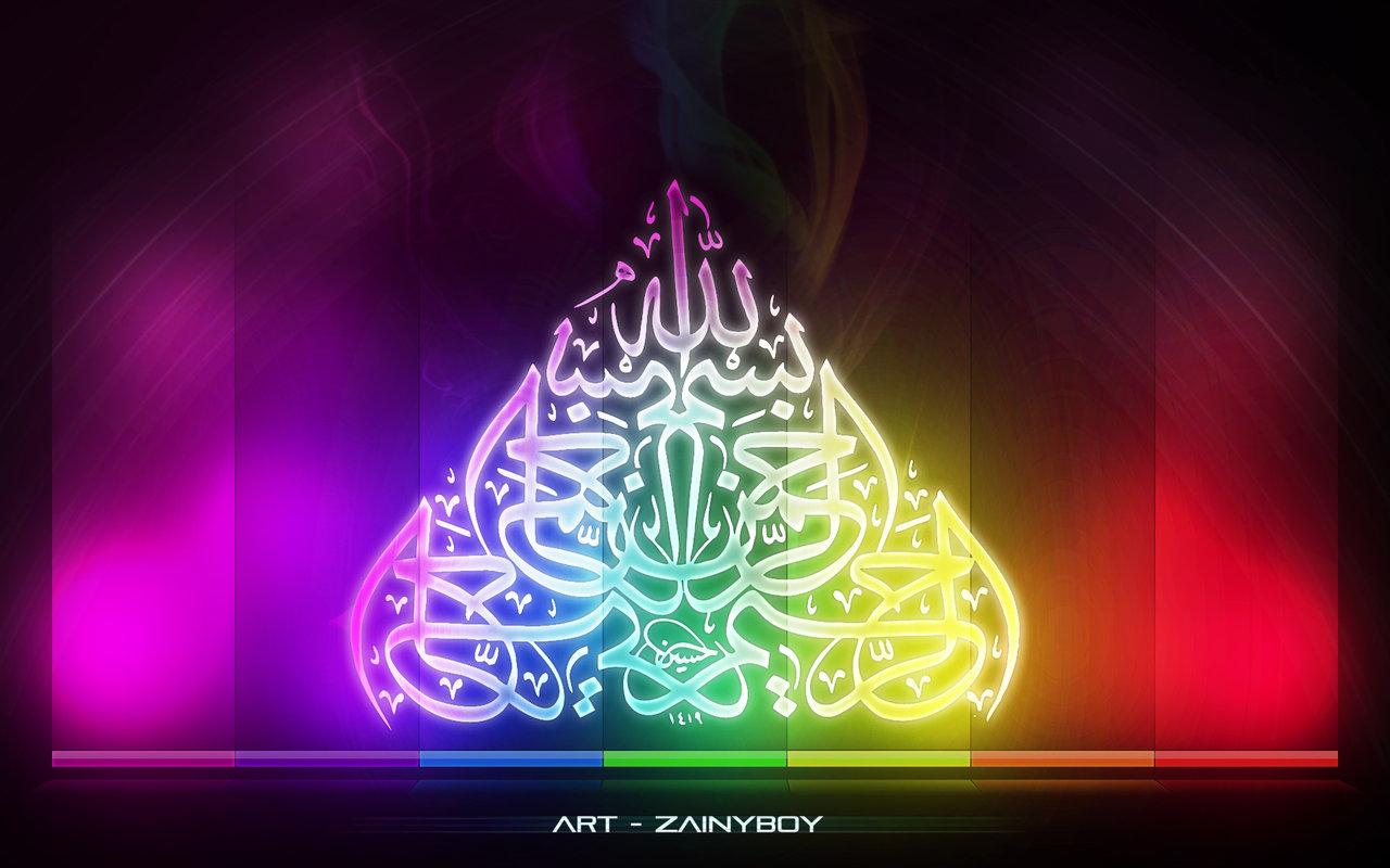 Wallpaper Ramadhan 2018 Download Wallpaper Masjid Bergerak