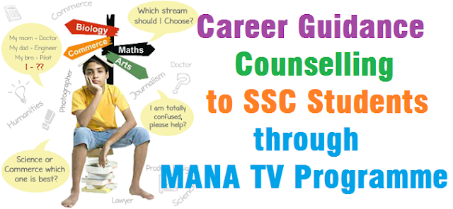 Career Guidance,Counselling,SSC Students through MANA TV