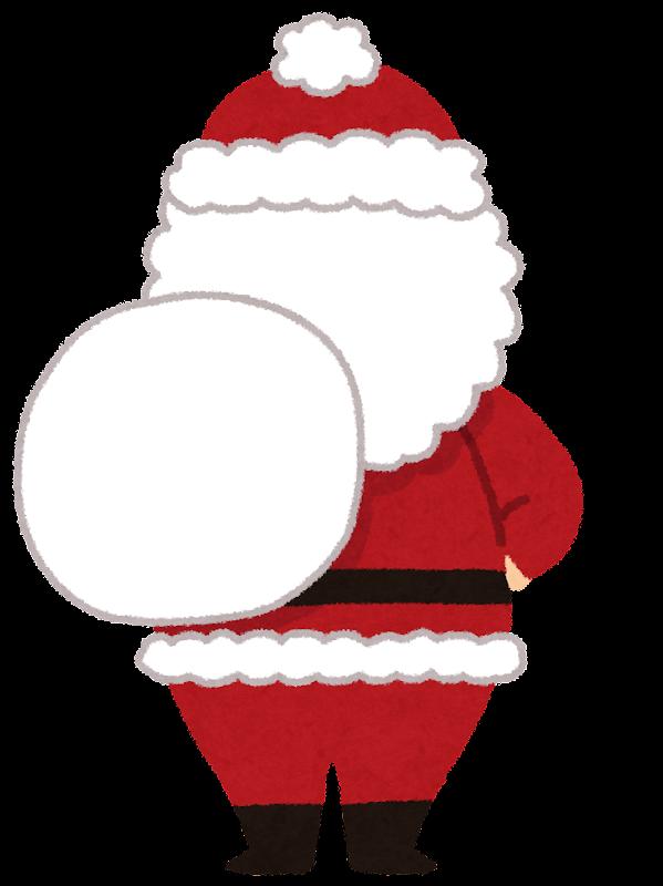 サンタクロースのイラスト 全身 後ろ姿 かわいいフリー素材集 いらすとや