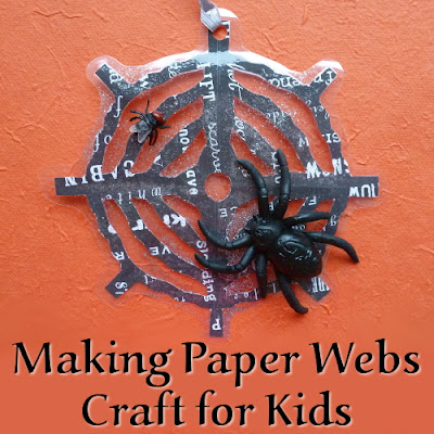how to make spider webs from paper craft for kids halloween