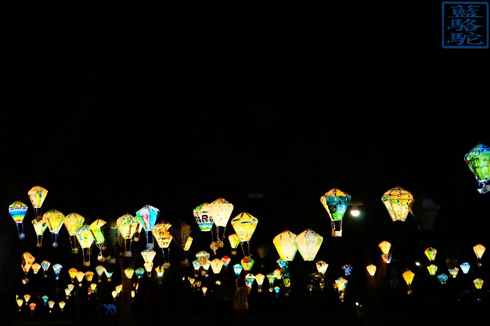 Le Chameau Bleu - Lampions  de Taitung Séjour à taiwan