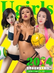 Bwcpirlc Football Baby SP3 07210