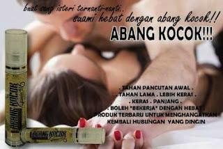 ABANG KOCOK GAMBIR 916