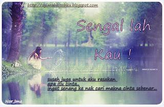 http://syimahkisahku.blogspot.com/2012/09/cerpen-sengal-lah-kau.html