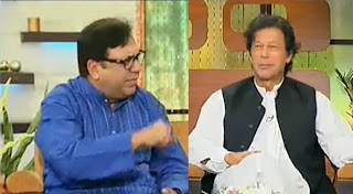 Hasb e Haal Eid Special Show With Imran Khan - 16th October 2013 Full HQ