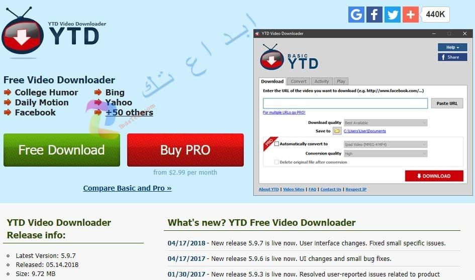 تطبيق YTD YouTube Downloader