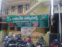 Dr Satish Rao MD  Rheumatologist Tirupati