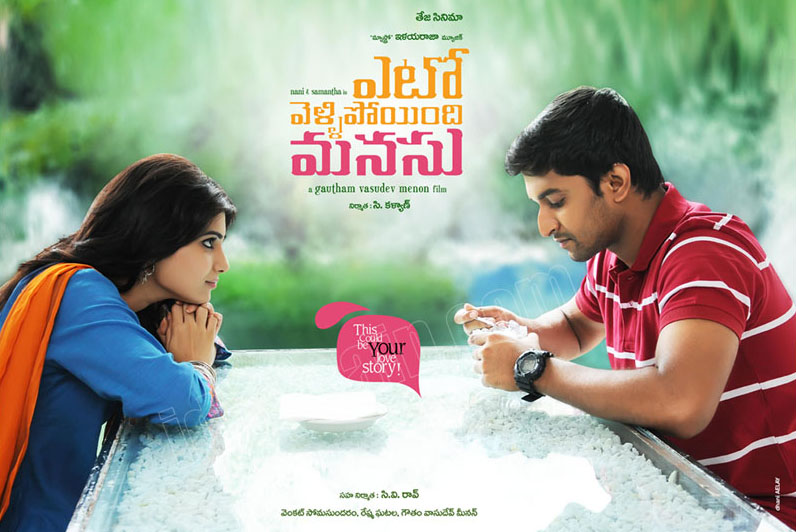 Image result for yeto vellipoyindi manasu official trailer images