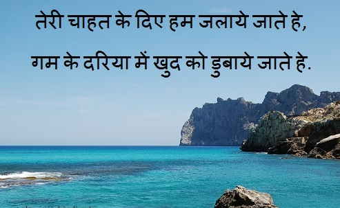 Alone Boy Images With Quotes In Hindi Djiwallpaperco