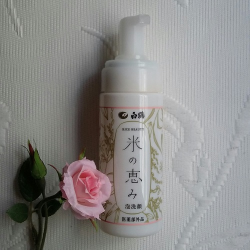 Hakutsuru Rice Beauty Face Wash