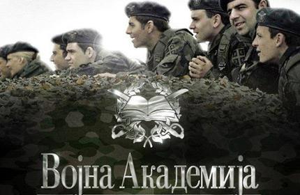 vojna akademija 18 epizoda online dating