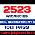 UPPCL Recruitment 2017 For 2523 Office Assistant Posts Also Apply 10th Pass Candidates