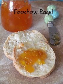 Foochow Bagels / Kompia