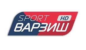 تردد قناة VARZISH SPORT HD المجانية والمفتوحة الناقلة لمباراة نهائي دوري ابطال اوروبا 2018 ليفربول وريال مدريد