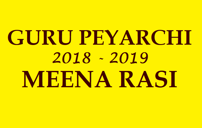 SECRETS OF HOROSCOPE: Guru Transit for Meena Rasi