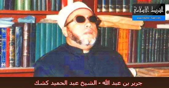 تحميل خطب الشيخ محمد حسان mp3 برابط واحد