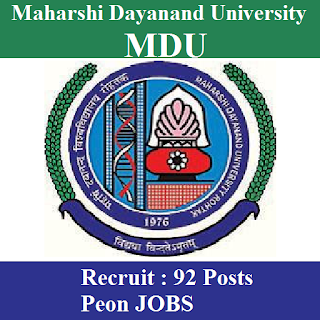Maharshi Dayanand Universit, MDU Rohtak, freejobalert, Sarkari Naukri, MDU Rohtak Answer Key, Answer Key, mdu rohtak logo
