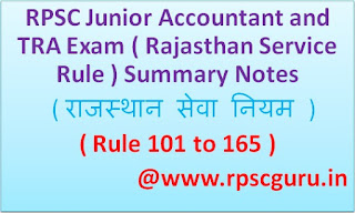 Rajasthan Service Rule ( RSR ) Notes Book Summary PDF Download