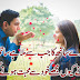 Couple poetry for girlfriend
