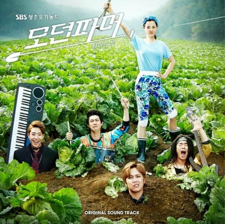 Modern farmer ost lee hong gi dating 7