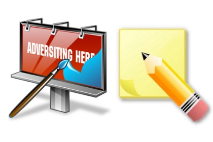 部落格廣告商及使用技巧整理 (筆記)