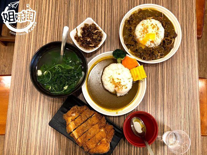 左營區美食推薦,左營區咖哩,左營區日本料理,金剛17s餃子咖哩製造販賣所