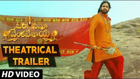 Om Namo Venkatesaya Movie Theatrical Trailer