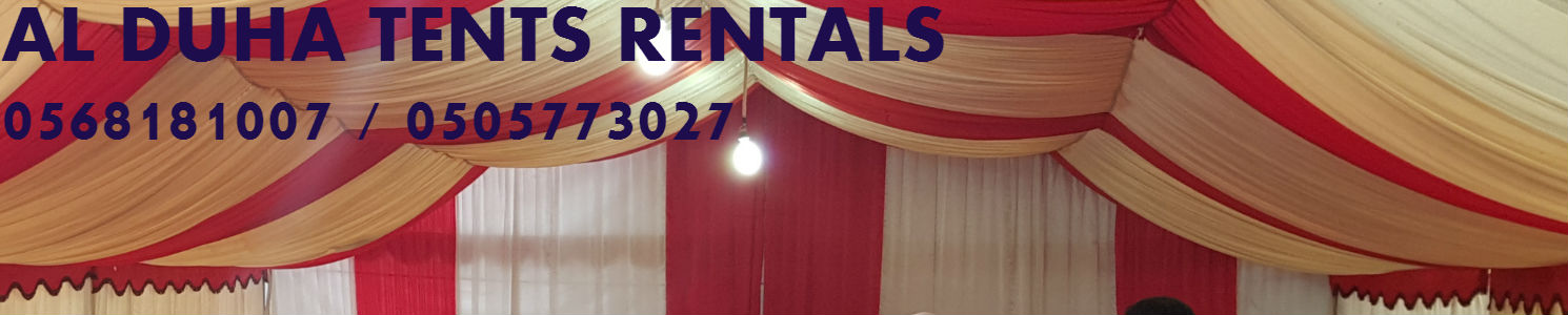 Wedding Tents Rental in Dubai Sharjah Ajman UAE