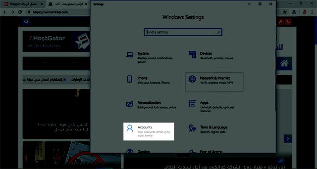 كيف تتحقق من إنك مسؤولاً في Windows 10