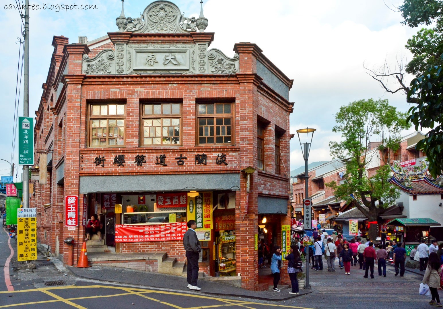 Entree Kibbles: Shenkeng Old Street (深坑老街) - The Tofu ...