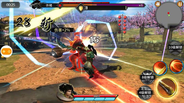 Game 极无双 APK Full Data V2.0.0 For Android