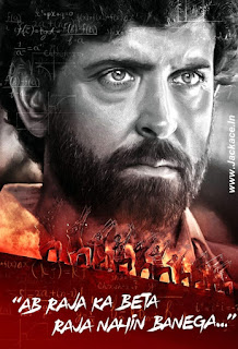 Super 30 First Look Poster 1