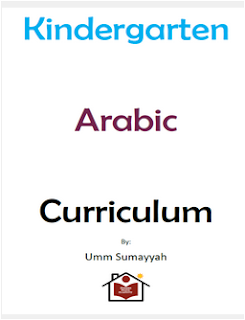 https://shop.ihsaanhomeacademy.com/2018/10/kindergarten-arabic-curriculum.html