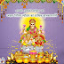 akshaya tritiya wishes images hindi