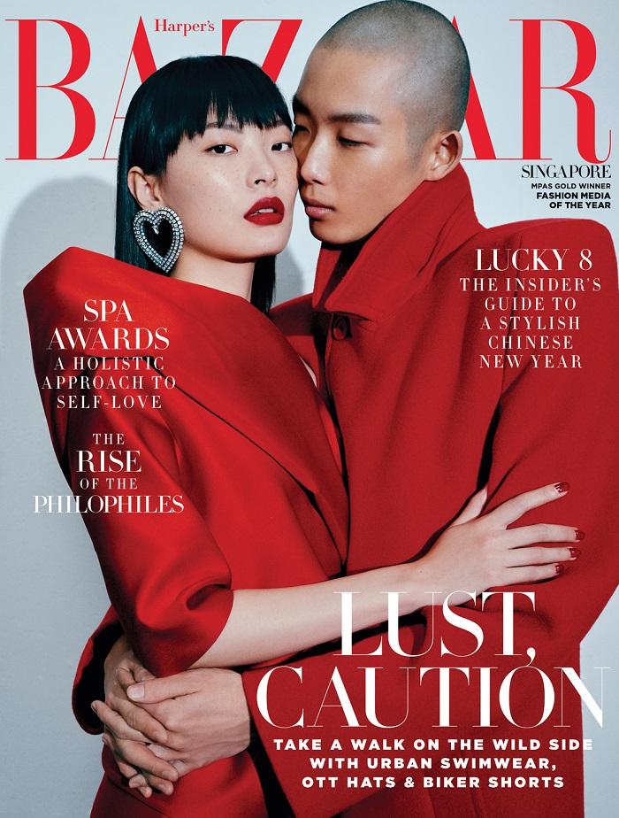 Xu Meen y Chen Xue celebran el amor para Harper's Bazaar Singapur
