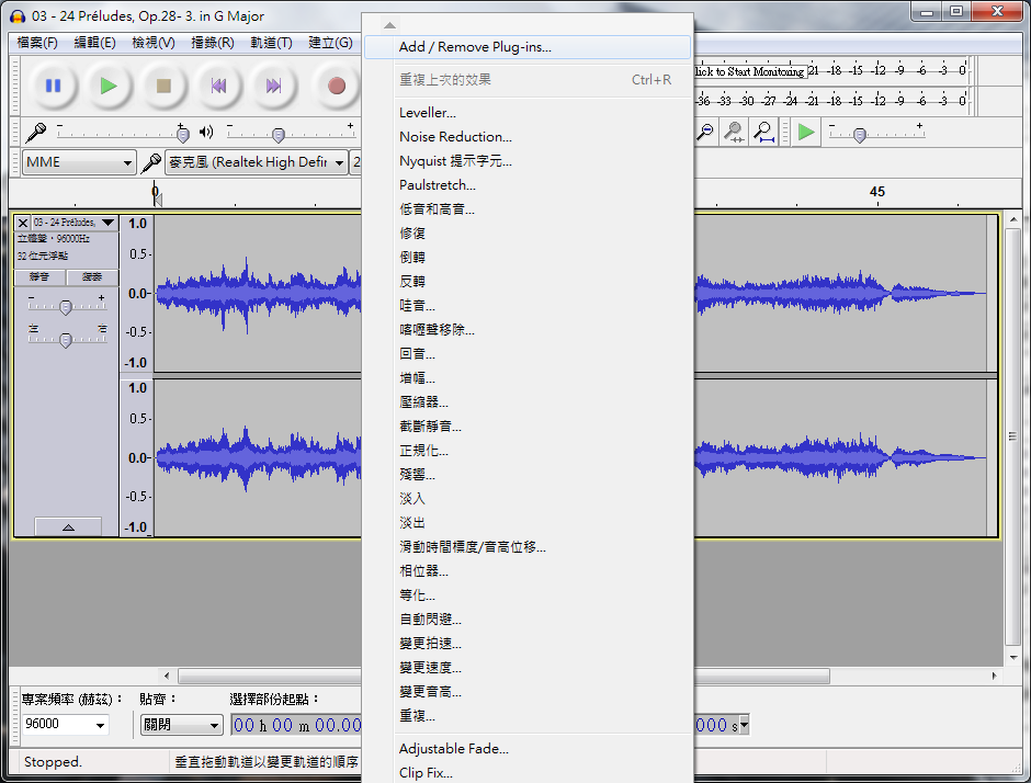 Image%2B003 - Audacity 繁體中文免安裝下載 - 去人聲、剪輯音樂、消除雜音好用的軟體