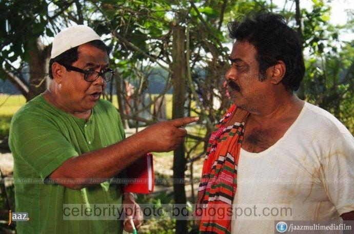 Bappi, Milon and Mahi's Onek Sadher Moyna Bangla Movie 2014 Review With Photos
