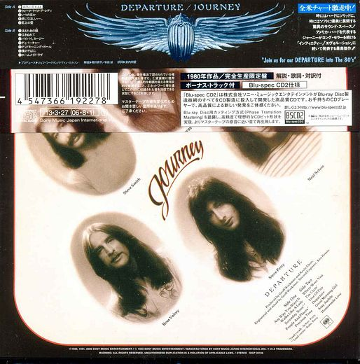JOURNEY - Departure [Blu-Spec CD2] [mini-LP Limited Release] back