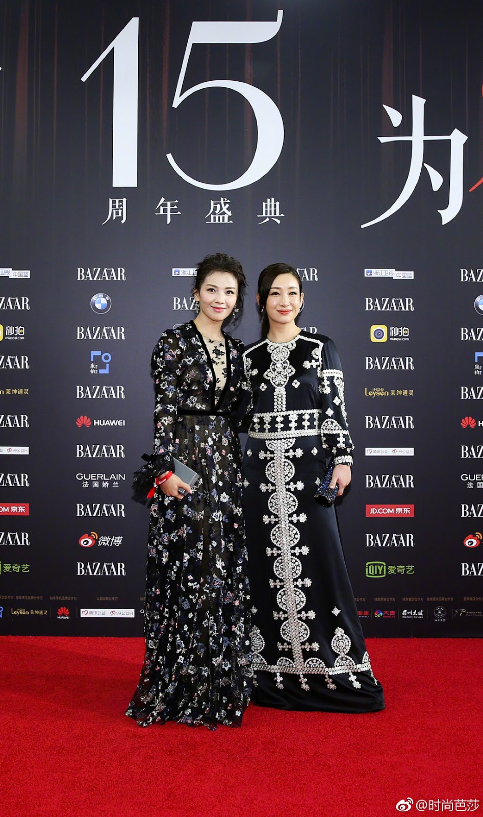Liu Tao Qin Hai Lu