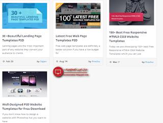 WEB DEVELOPMENT,تعرف على موقع لتصميم وتطويرالمواقع ,