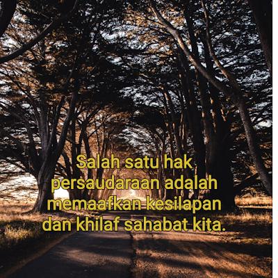 10 Hak Persaudaraan Dalam Islam