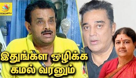 Kamal should enter politics : Shihan Hussaini Interview
