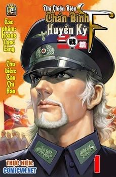 Thần Binh F2 - Nhị Chiến Biên