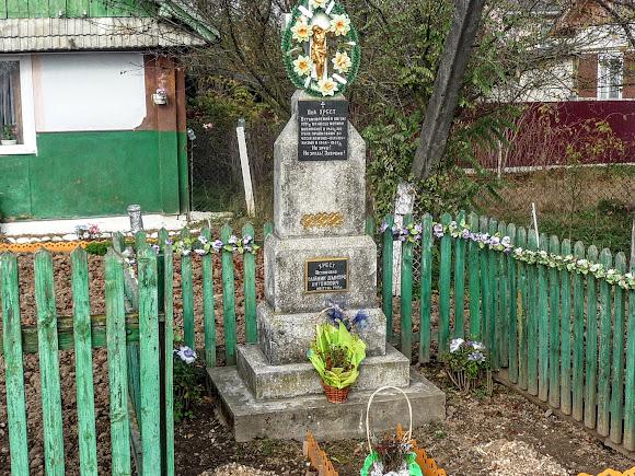Великие Дедушичи. Памятник-крест